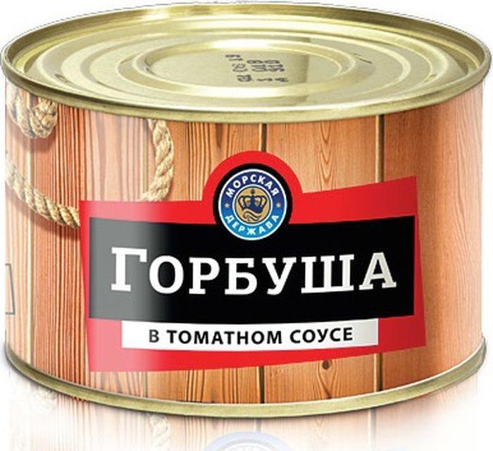 Морепродукты консервированные Морская Держава Горбуша в томатном соусе, 245 г