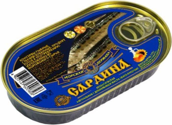 Филе сардины Морская Держава, натуральное с добавлением масла, 175 г