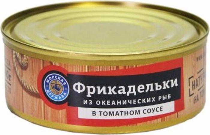 Морепродукты консервированные Морская Держава Фрикадельки рыбные в томатном соусе, 240 г бычки аквамарин в томатном соусе 240 г