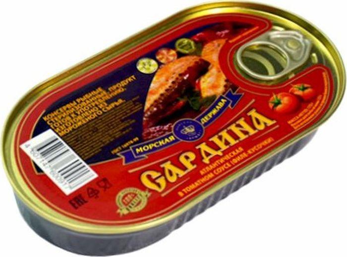 Морепродукты консервированные Морская Держава Hansa Филе сардины в томатном соусе, 175 г консервированные продукты