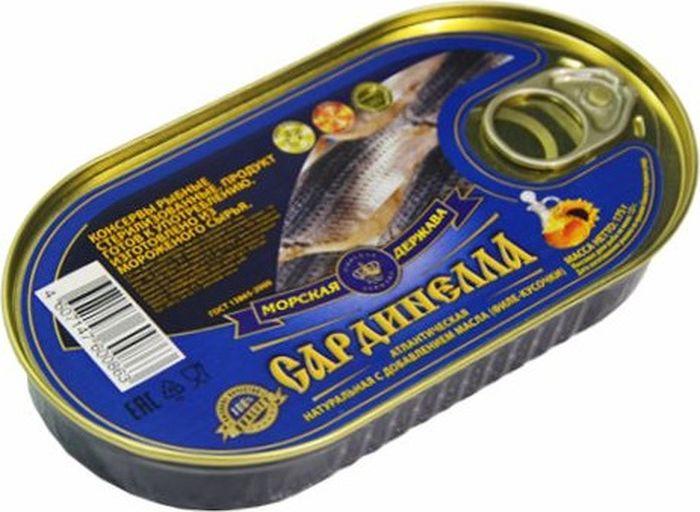 Филе сардинеллы Морская Держава, натуральное с добавлением масла, 175 г