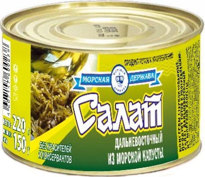 Морепродукты консервированные Морская Держава Салат Дальневосточный из морской капусты, 220 г