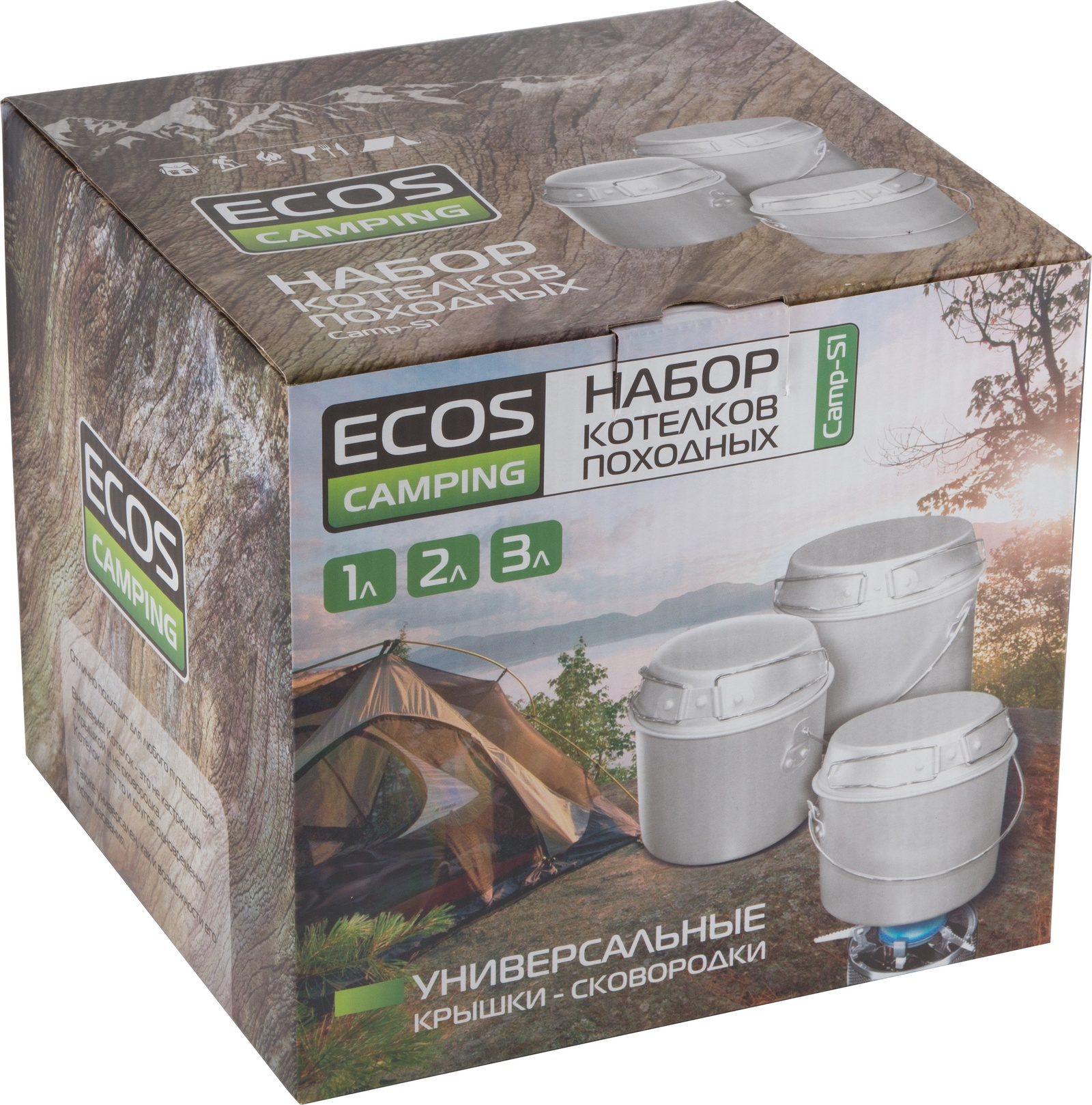 Комплект посуды для приготовления Ecos Camp-S1, серебристый котелок tramp с крышкой сковородой цвет серый trc 039
