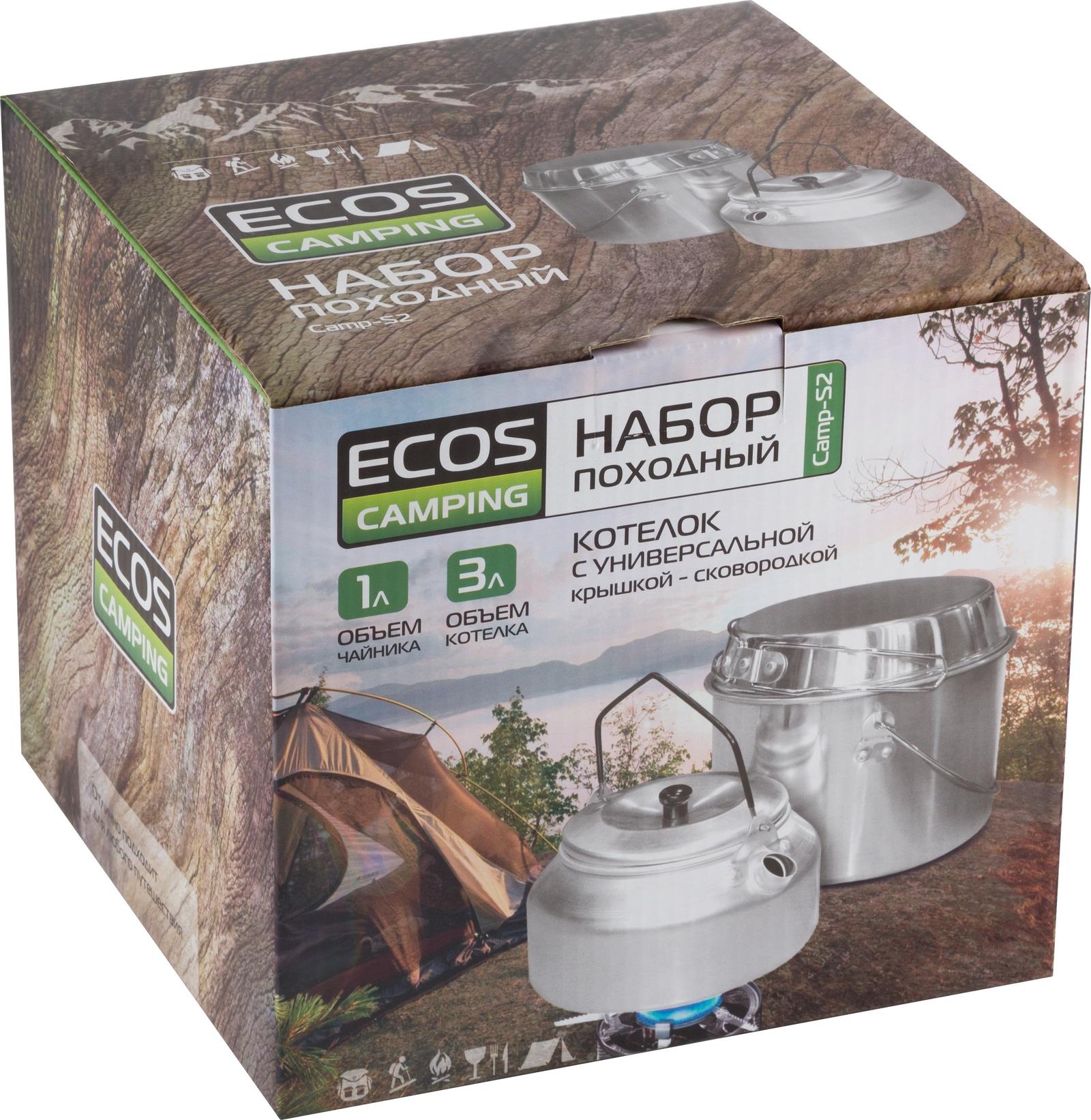 Комплект посуды для приготовления Ecos Camp-S2, серебристый котелок boy scout котелок походный с крышкой нержавеющая сталь 3л