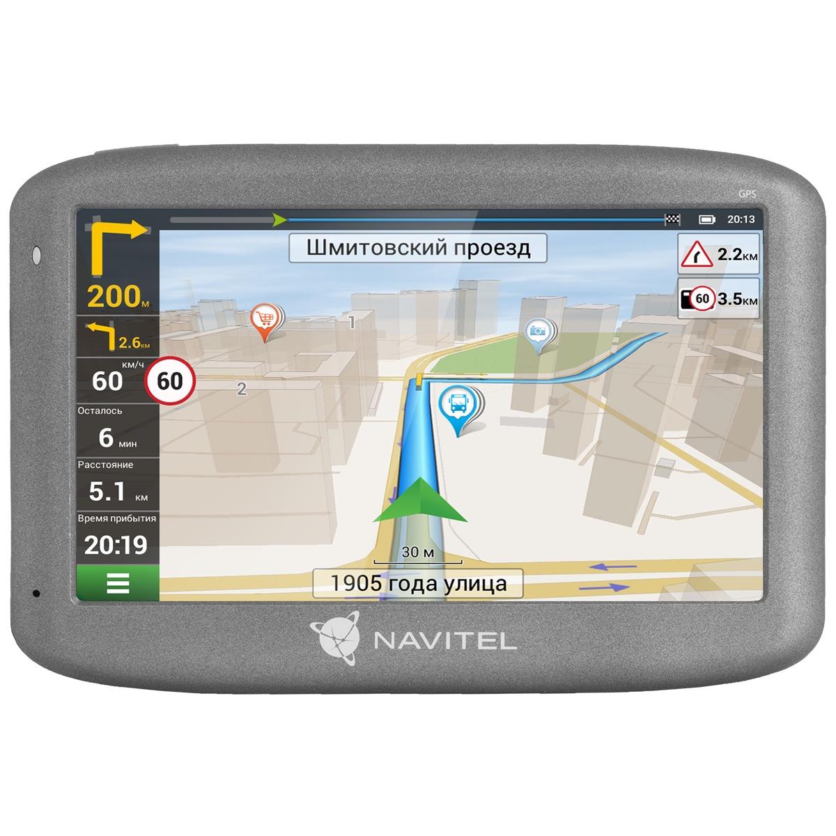 Автомобильный навигатор Navitel E505 Magnetic, серый