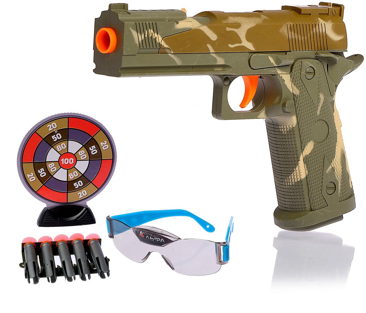 Игрушечное оружие Пистолет Глок, 1692202 игрушечное оружие пистолет воздушная атака 2894991