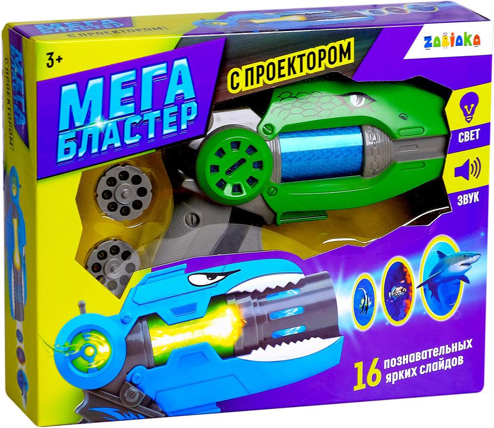 Игрушечное оружие Пистолет-проектор Zabiaka Динозавры, 3243646