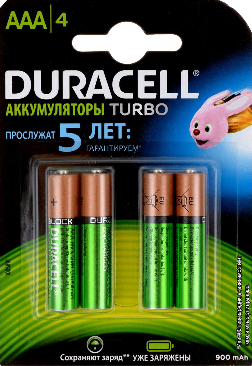 Аккумуляторная батарейка Duracell