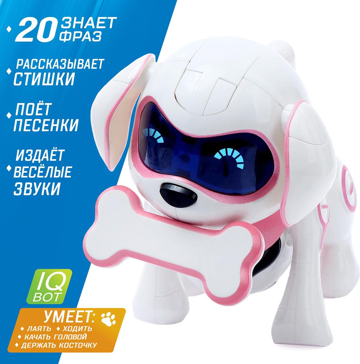 Робот Чаппи, интерактивный, 3749722 игрушечный робот little tikes вращающийся робот 647536e4c 647536 розовый