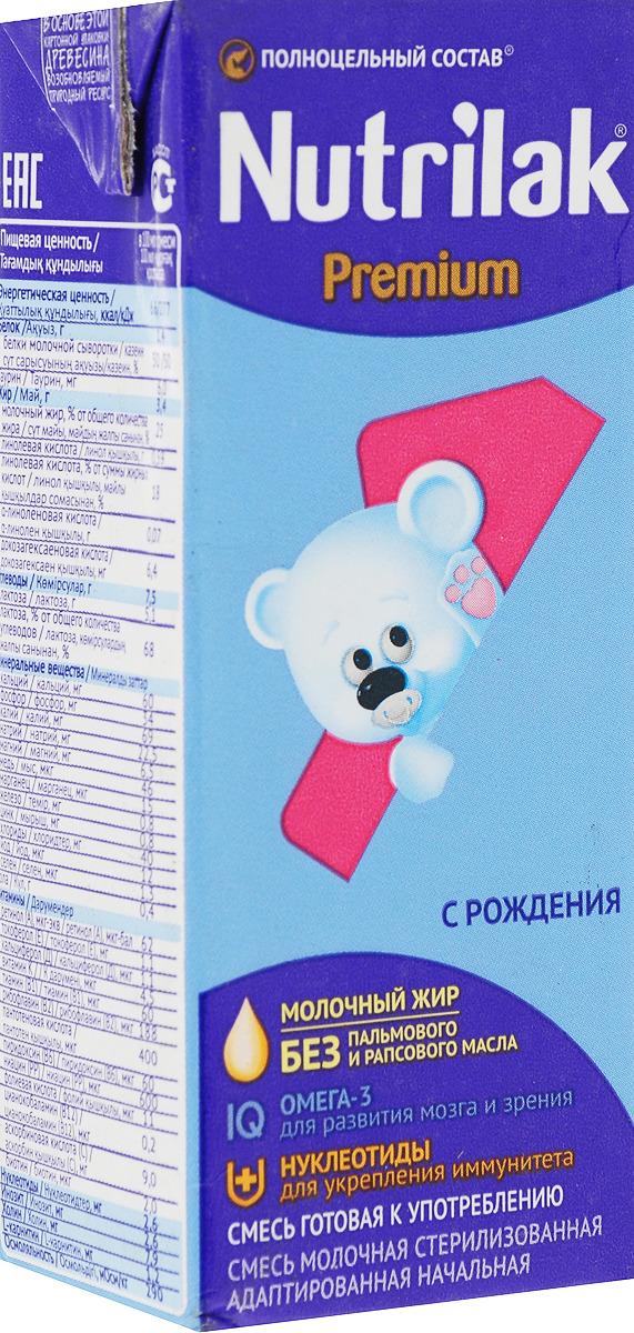 Молочная смесь Nutrilak Premium 1, готовая, с рождения, 200 мл
