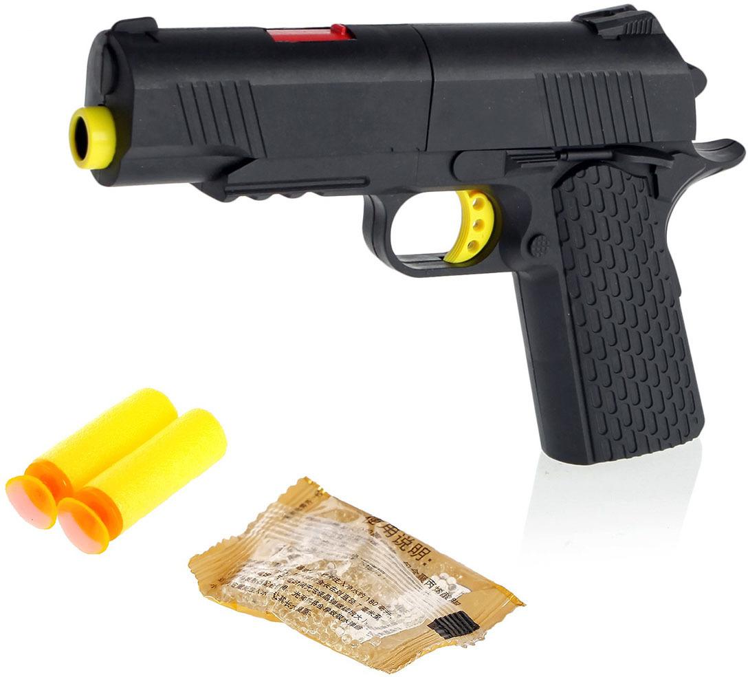 Игрушечное оружие Пистолет Пантера, 2884566 игрушечное оружие пистолет воздушная атака 2894991