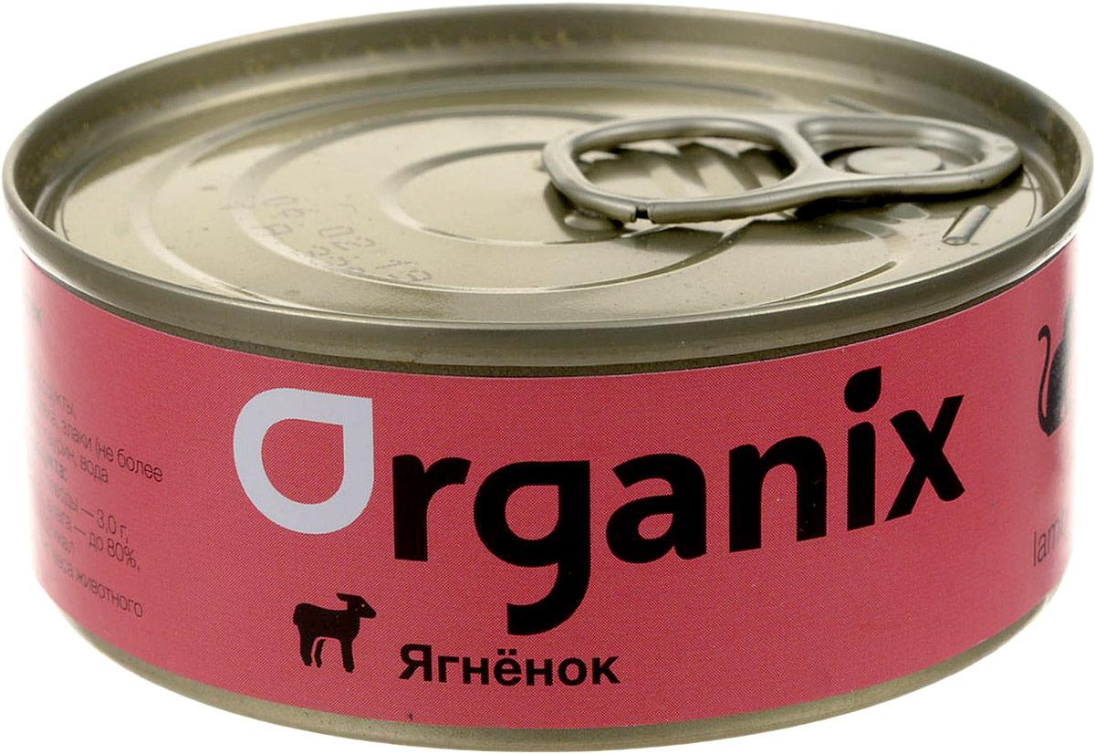 """Консервы для кошек с ягненком """"Organix"""", 100 г"""
