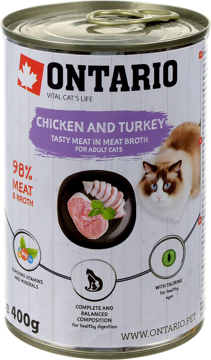 """Консервы """"Ontario"""", для кошек, курица и индейка, 400 г"""