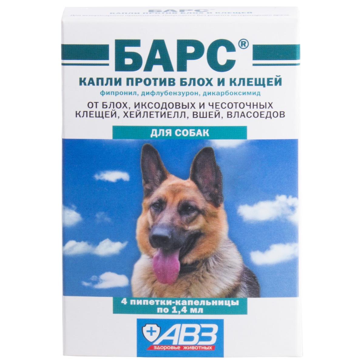 Капли для животных АВЗ Барс для собак от блох и клещей барс барс форте спрей инсектоакарицидный для собак 100 мл