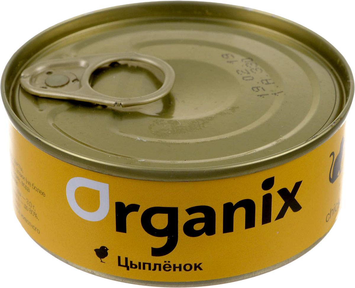 """Консервы для кошек с цыпленком """"Organix"""", 100 г"""