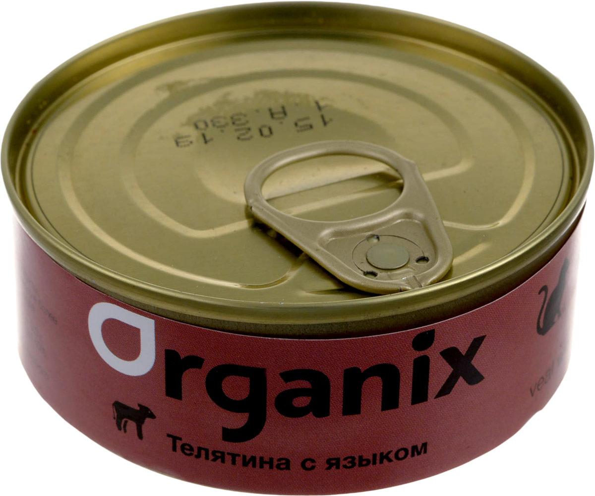 """Консервы для кошек """"Organix"""", телятина с языком, 100 г"""