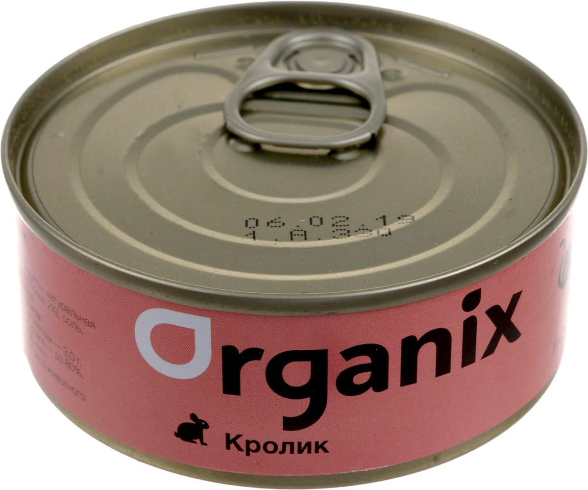 """Консервы для кошек """"Organix"""", с кроликом, 100 г"""