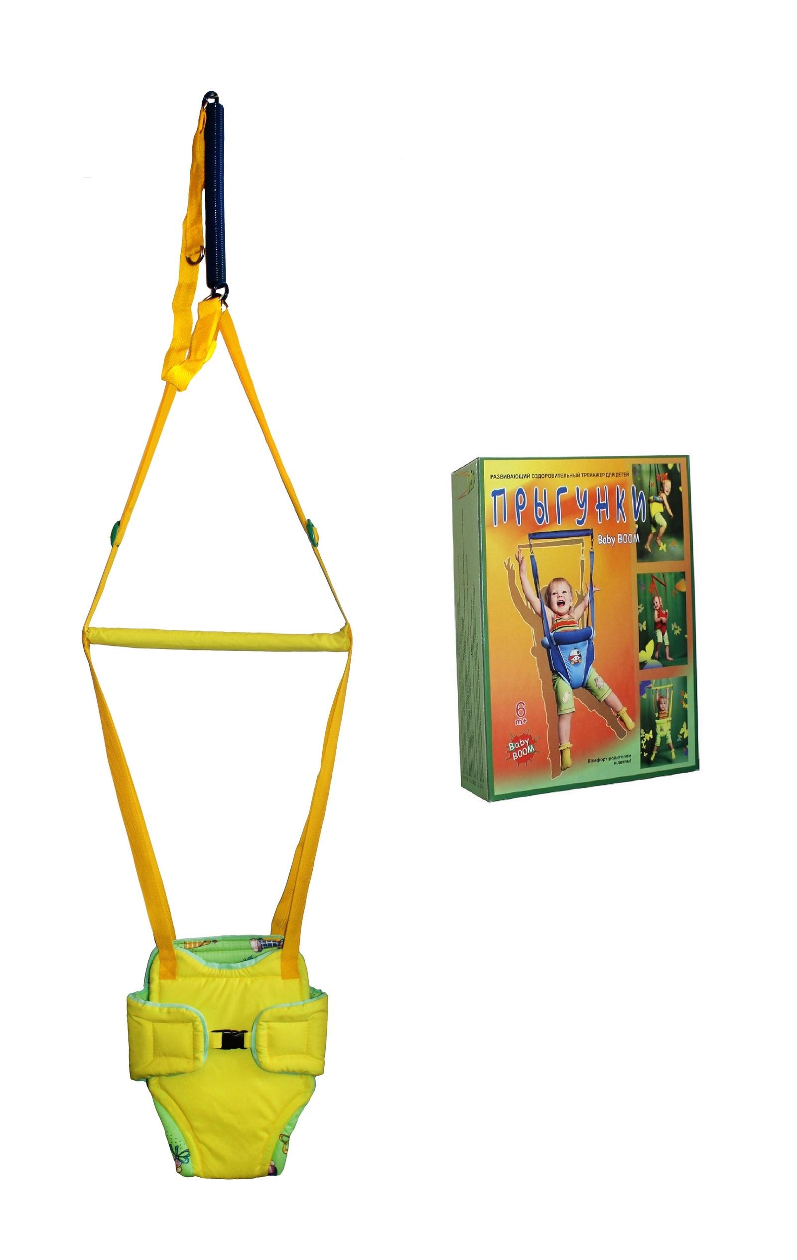 прыгунки Прыгунки Риббис 8_яр.желт_св.зел_желт желтый, светло-зеленый