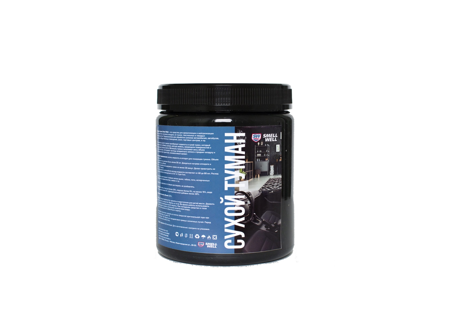Жидкость для сухого тумана SmellWell Черный лед, 800 мл