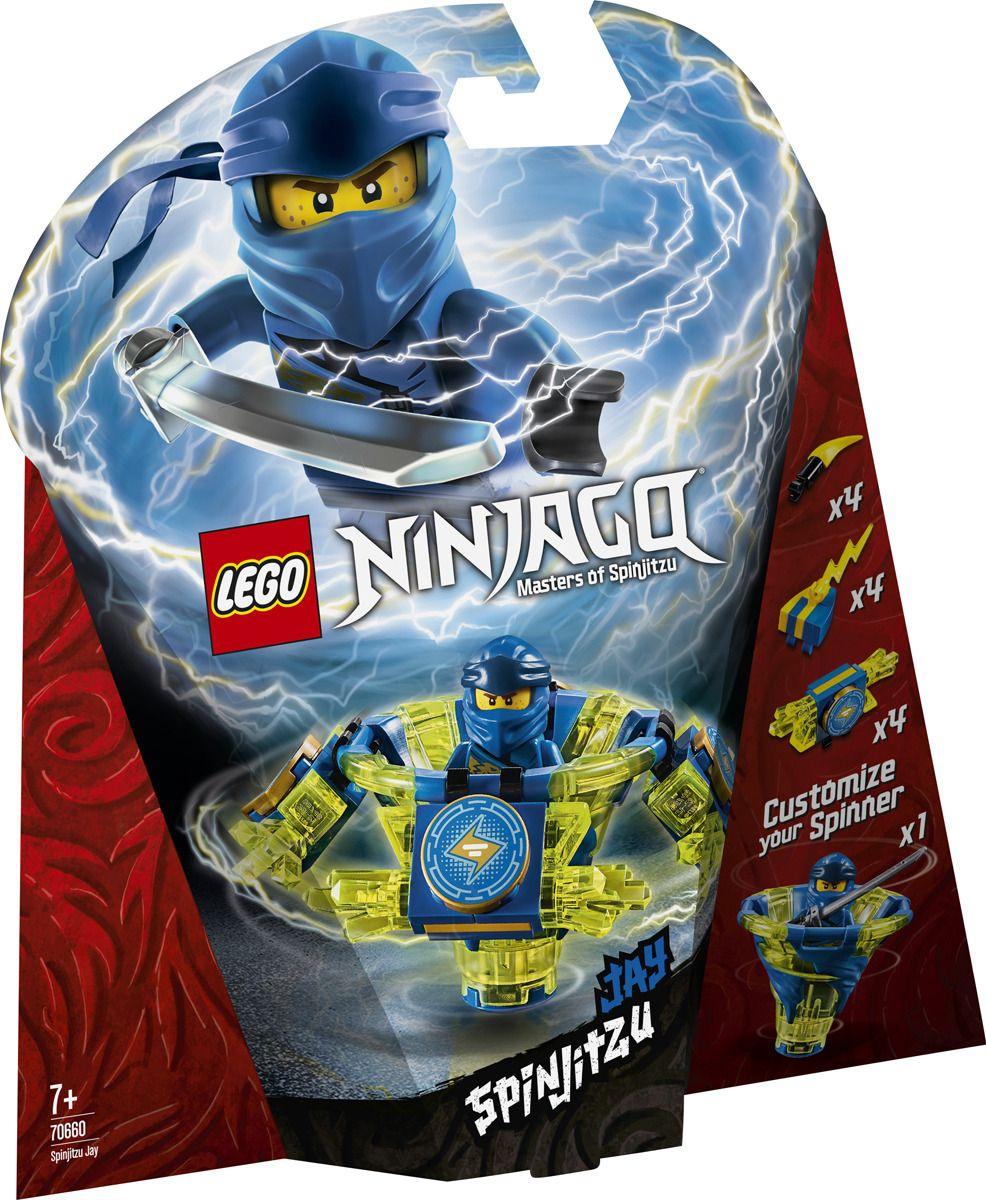 Пластиковый конструктор LEGO 70660
