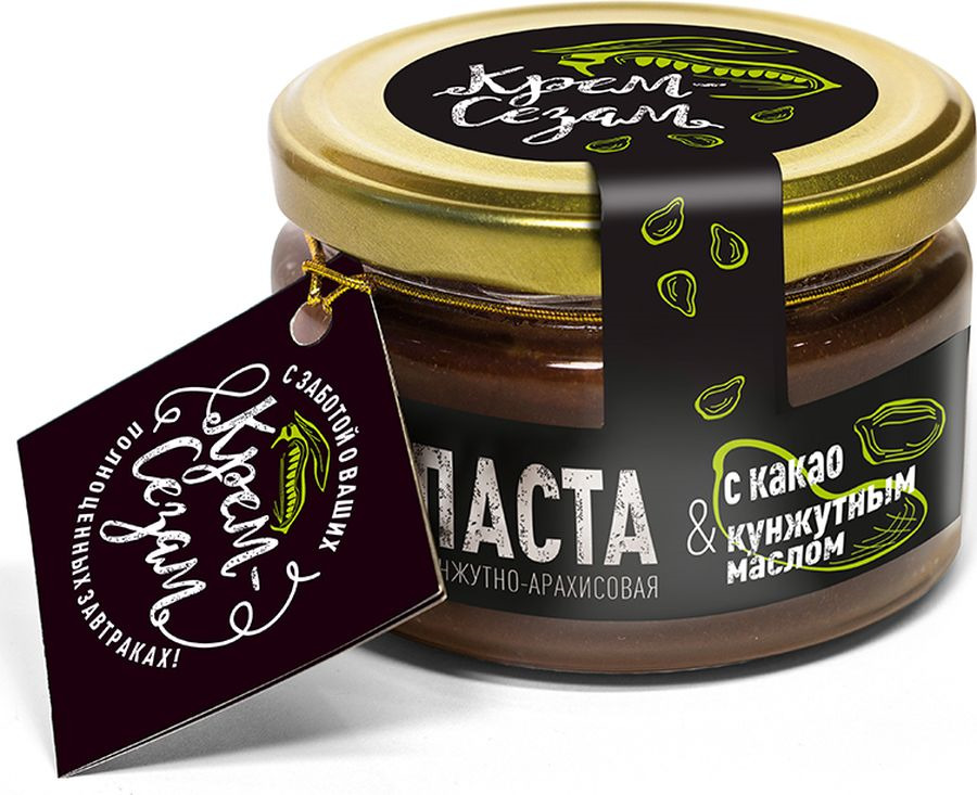Паста кунжутно-арахисовая Крем-Сезам Шоколадная, 200 г