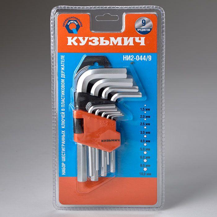 Набор ключей Кузьмич НИ2-044, 0Р-00016979, серебристый, 9 предметов