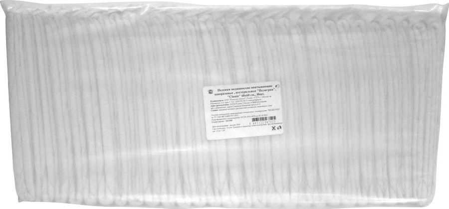Пеленка одноразовая Пелигрин Classic, нестерильные, 60 х 60 см, 30 шт