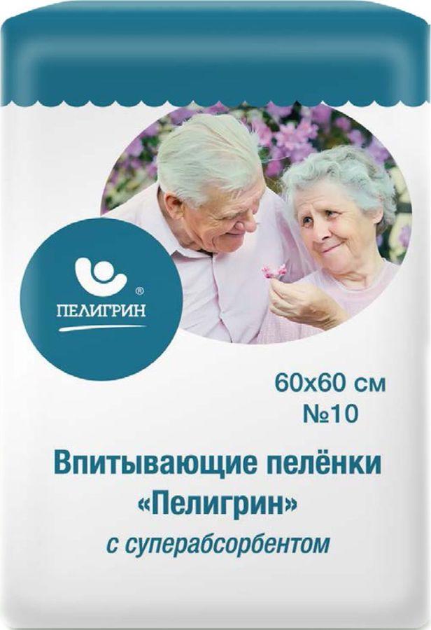 Пеленка одноразовая Пелигрин, впитывающие, с суперабсорбентом, 60 х 60 см, 10 шт bel baby детские впитывающие пеленки 60х60см 10шт