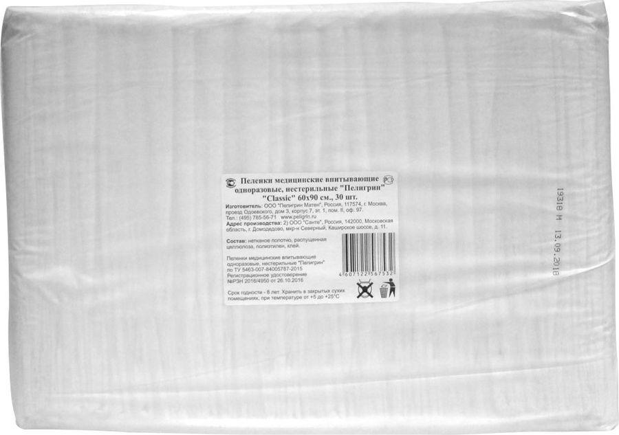 Пеленка одноразовая Пелигрин Classic, нестерильные, 60 х 90 см, 30 шт