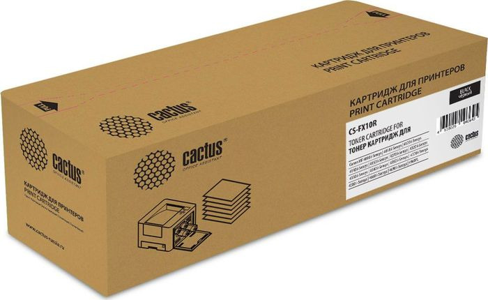 Картридж Cactus CS-FX10R, черный, для лазерного принтера картридж cactus cs bci24bk для canon s200 s200x s300 s330 s330 photo i250 i320 i350 i450 i455 i470d i475d mp110 mp130 mp360 mp370 mp3