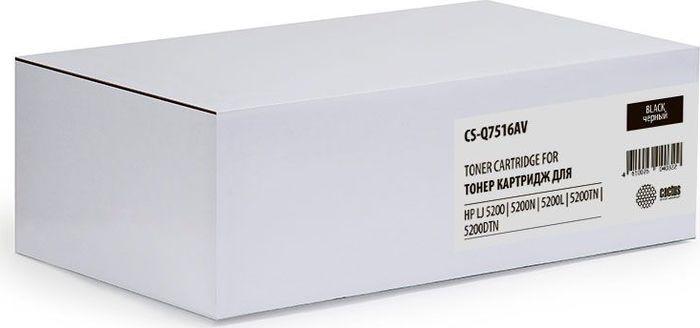 Картридж Cactus CS-Q7516AV, черный, для лазерного принтера