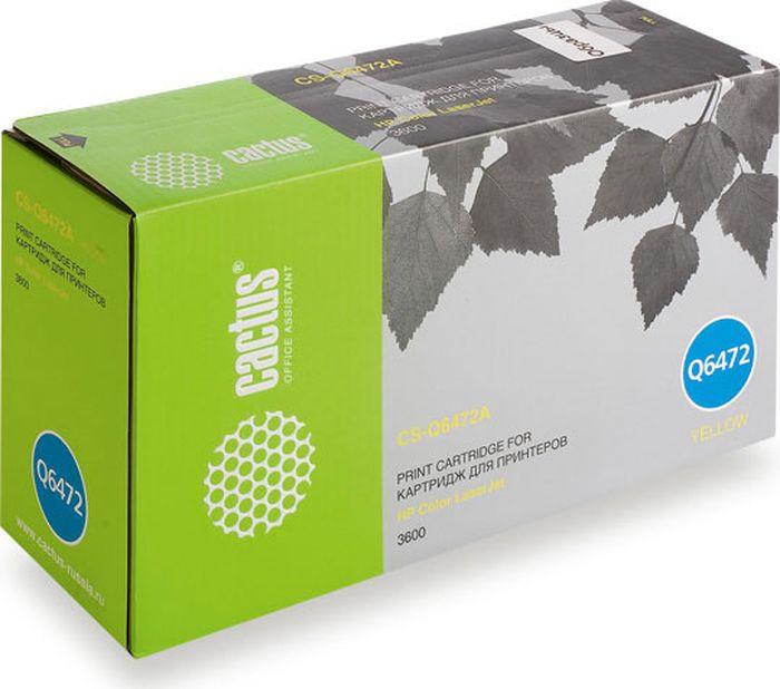 Картридж Cactus CS-Q6472AR, желтый, для лазерного принтера цены онлайн
