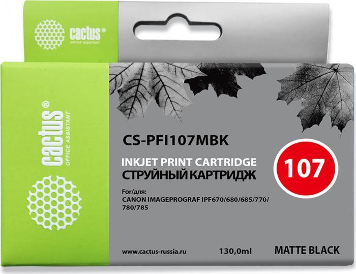 Картридж струйный Cactus CS-PFI107MBK для Canon IP iPF670/iPF680/iPF685/iPF770/iPF780/iPF785, черный картридж cactus cs pfi107c для canon ip ipf670 ipf680 ipf685 ipf770 ipf780 ipf785 синий