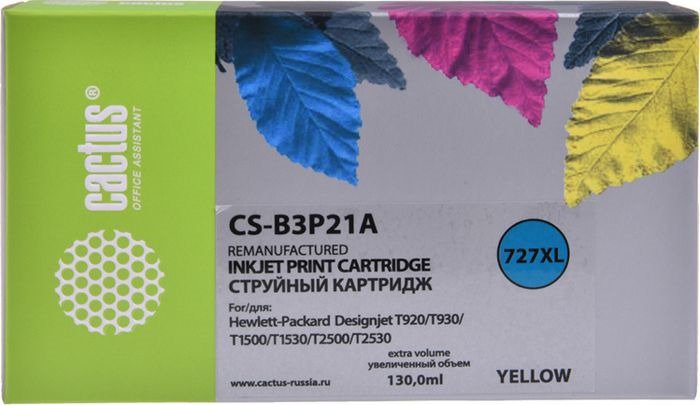 Картридж струйный Cactus CS-B3P21A для HP DJ T920/T1500/T2530, желтый cactus cs c4909 940 yellow картридж струйный для hp dj pro 8000 8500