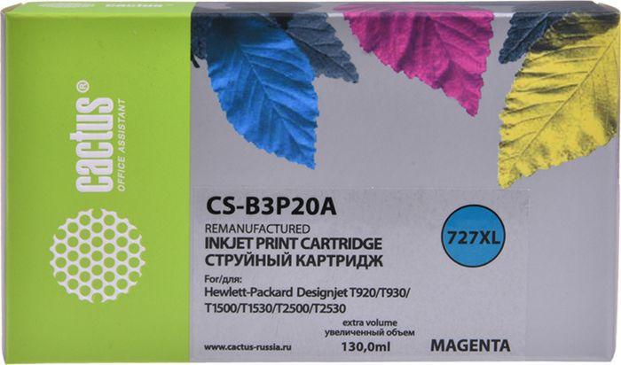 Картридж струйный Cactus CS-B3P20A для HP DJ T920/T1500/T2530, пурпурный cactus cs c4913 82 yellow картридж струйный для hp dj 500 800c