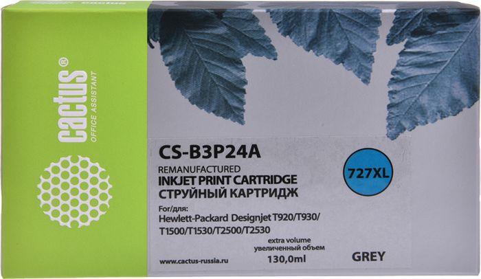 Картридж струйный Cactus CS-B3P24A для HP DJ T920/T1500/T2530, серый cactus cs c4909 940 yellow картридж струйный для hp dj pro 8000 8500