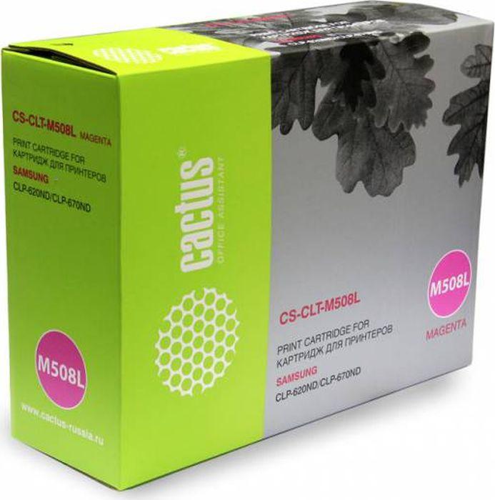 Картридж Cactus CS-CLT-M508L, пурпурный, для лазерного принтера тонер картридж samsung clt k508l черный для samsung clp 670nd 4000стр