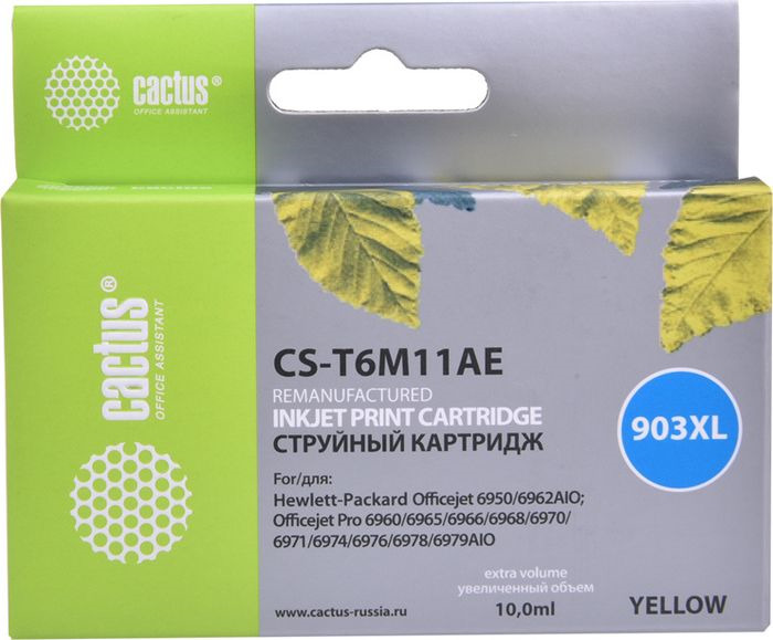 Картридж струйный Cactus CS-T6M11AE для HP OJP 6950/6960/6970, желтый картридж cactus cs cli521y желтый