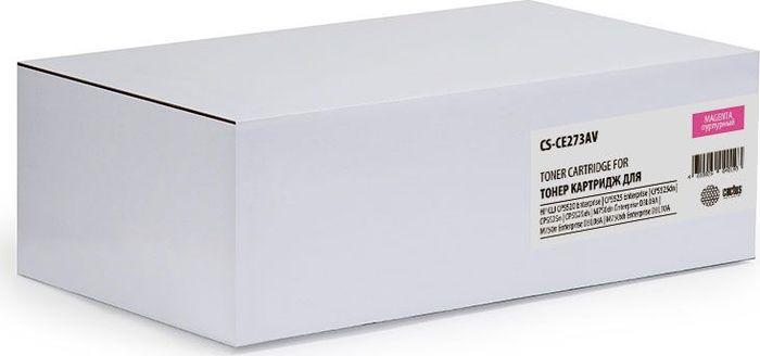 Картридж Cactus CS-CE273AV, пурпурный, для лазерного принтера