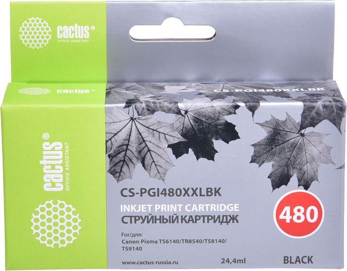все цены на Картридж струйный Cactus CS-PGI480XXLBK для Canon Pixma TR7540/TR8540/TS6140/TS8140, черный онлайн