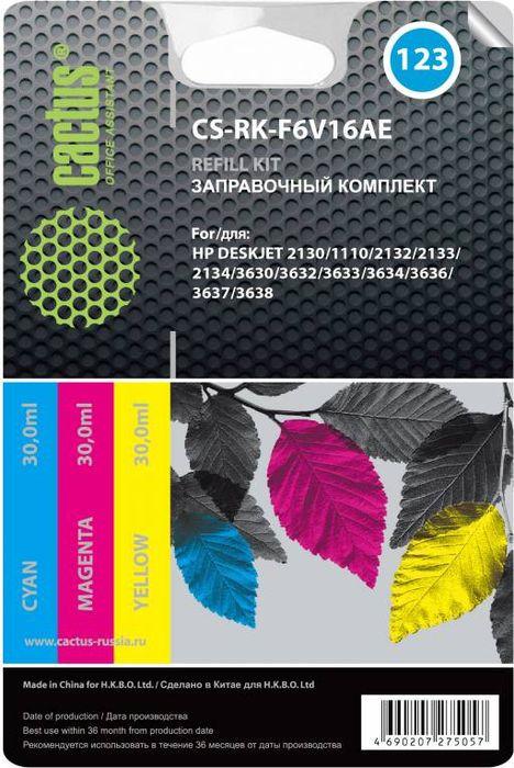 цена на Заправочный набор Cactus CS-RK-F6V16AE для HP DJ 2130, разноцветный