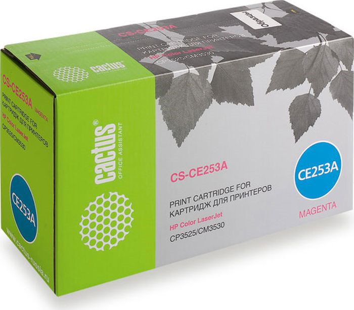 Фото - Картридж Cactus CS-CE253AR, пурпурный, для лазерного принтера тонер картридж cactus cs ce250av черный 5000стр для hp clj cm3530 cp3525