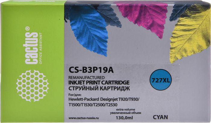Картридж струйный Cactus CS-B3P19A для HP DJ T920/T1500, голубой cactus cs c4909 940 yellow картридж струйный для hp dj pro 8000 8500