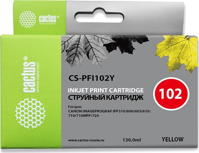 Картридж Cactus CS-PFI102Y, желтый, для струйного принтера картридж cactus cs cli521y желтый