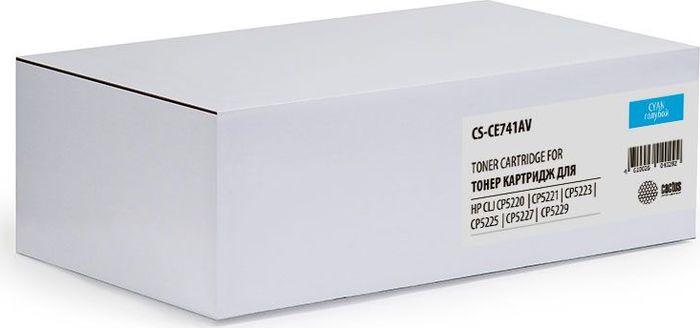 Картридж Cactus CS-CE741AV, голубой, для лазерного принтера картридж cactus cs tk540с голубой