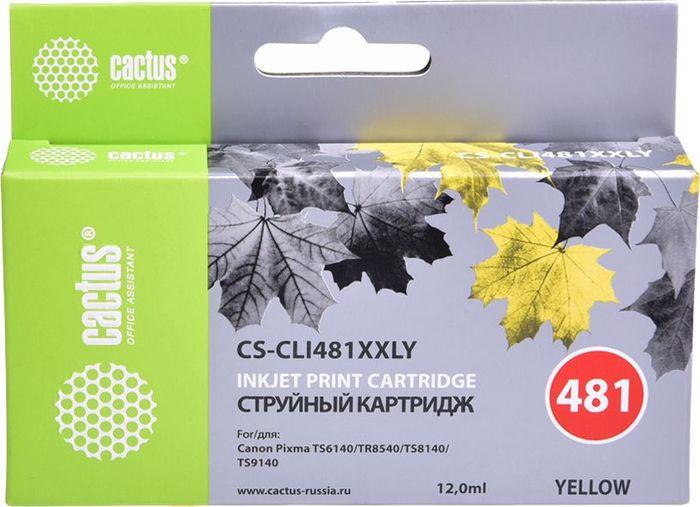 Картридж Cactus CS-CLI481XXLY, желтый, для струйного принтера картридж cactus cs bci24bk для canon s200 s200x s300 s330 s330 photo i250 i320 i350 i450 i455 i470d i475d mp110 mp130 mp360 mp370 mp3