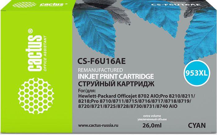 Картридж Cactus 953XL CS-F6U16AE, голубой, для струйного принтера цена