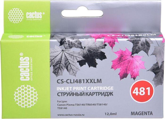 все цены на Картридж струйный Cactus CS-CLI481XXLM для Canon Pixma TR7540/TR8540/TS6140/TS8140, пурпурный онлайн