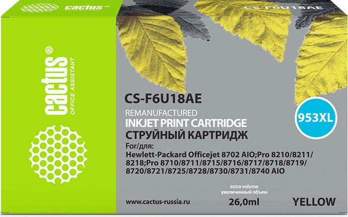Картридж Cactus 953XL CS-F6U18AE, желтый, для струйного принтера картридж cactus cs cli521y желтый