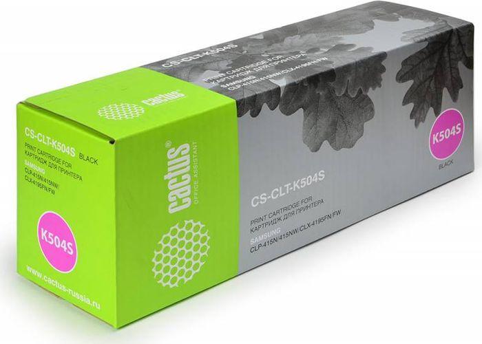 Картридж Cactus CS-CLT-K504S, черный, для лазерного принтера все цены
